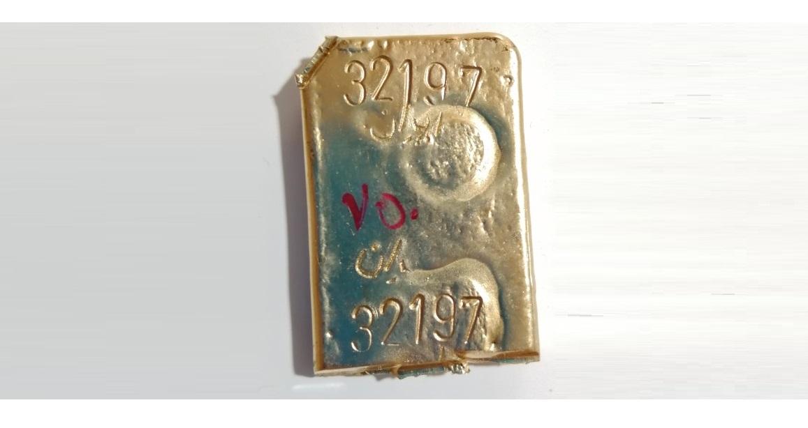 نحوه محاسبه قیمت طلای اب شده